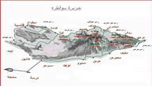 كيف يستخدم إخوان اليمن سقطرى في معركتهم ضد التحالف؟