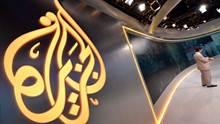 """منبر الإخوان.. """"الجزيرة"""" تقود حملة تشويه ضد الإمارات والسعودية"""