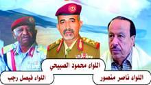 مصدر لـ«الأيام»: إطلاق سراح أحد الـ 4 المشمولين بقرار مجلس الأمن