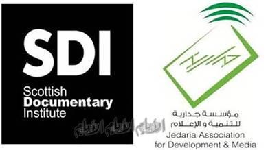 مؤسسة «جدارية» تستعرض ماضي وواقع السينما في عدن