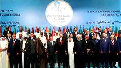 ماليزيا تستضيف قمة لقادة الدول الإسلامية