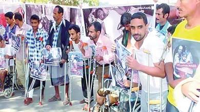 جرحى الحرب في اليمن: عالقون بلا إعانات بين الموت والحياة