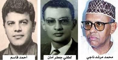 «مش مصدق».. أغنية خالدة مولودة في رحم التنافس الفني الجميل