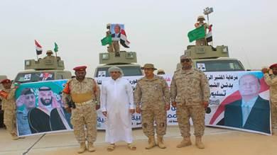 التحالف يقدم 18 عربة مصفحة للشرطة العسكرية بالمهرة