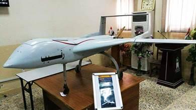 صورة للطائرة المسيرة المستخدمة في هجوم السعودية