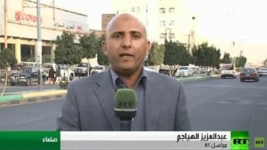 وفاة مراسل «روسيا اليوم» عبدالعزيز الهياجم بصنعاء