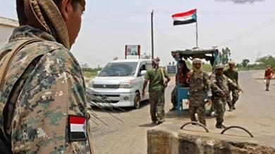 اليمن والبحث عن الاستقرار.. السلطة والسياسة والمجتمع بعد الربيع العربي