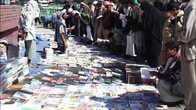 سوق سوداء في صنعاء لكتب المناهج الدراسية