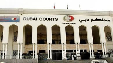 الإمارات: السجن 13 عاما لخليجي أطلق كلبه المفترس على الشرطة