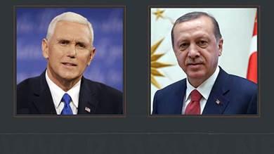 الرئاسة التركية: اردوغان سيلتقي نائب الرئيس الأميركي