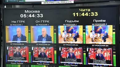 روسيا تنتقل نهائيا إلى البث التلفزيوني الرقمي