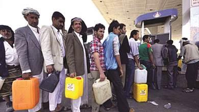 الحوثيون يغرقون صنعاء في أزمات مفتعلة