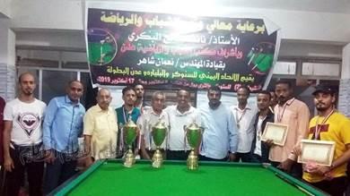 (علي الرعيني وسامح سعيد) يحرزان بطولتي السنوكر والثري بول التنشيطية بعدن
