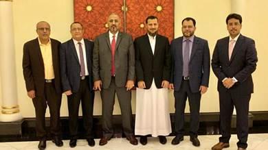 الغارديان: اتفاق الرياض يعزز موقع المجلس الانتقالي الجنوبي
