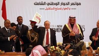 الحواريون اليمنيون.. من حوار صنعاء إلى جدة