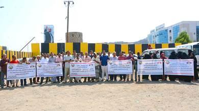تواصل احتجاجات موظفي شركة النفط بعدن لليوم الثاني