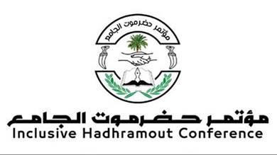 """""""حضرموت الجامع"""" يشدد على دور اتفاق الرياض في الاستقرار"""