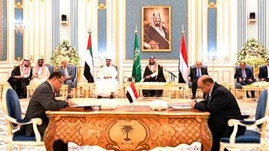 نقابات وادي حضرموت تطالب بالالتزام ببنود اتفاق الرياض