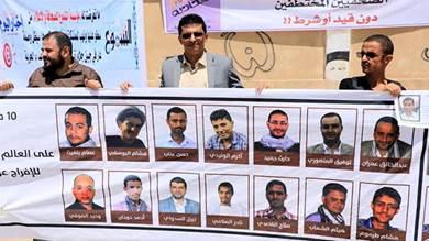 الحوثيون يحيلون ملف الصحافيين المختطفين لقاض متعصب