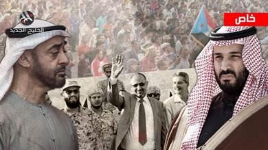 اليمن.. التحضير لحرب فاشلة