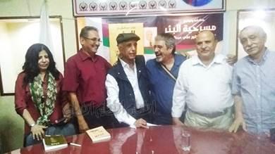 """""""«الطيف اليمني» في أمسية ثقافية بالقاهرة"""