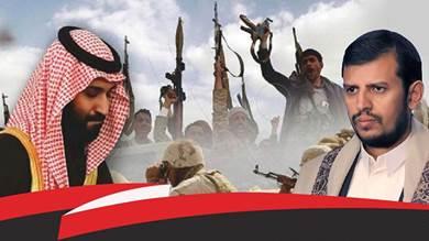 حوار الرياض مع الحوثيين.. من الرابح؟