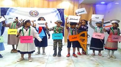 مؤسسة البرنس للتنمية تحتفل بالذكرى الأولى لانطلاقها