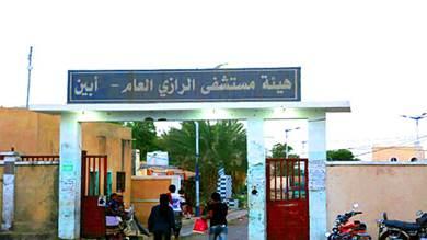 قرار بتعيين الشرفي مديرا لمستشفى الرازي بجعار