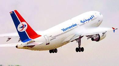 جدول رحلات «طيران اليمنية» غدا الأربعاء الموافق 27 نوفمبر 2019م