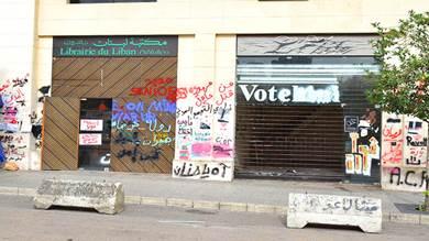 أكثر من نصف اللبنانيين فقراء... وأزمة تعصف بالمدارس الخاصة