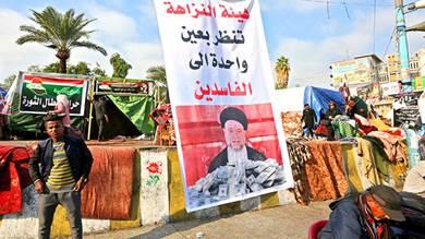 دوافع المحتجين في العراق اقتصادية قبل أن تكون سياسية