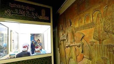 """مرصد الفتاوي المصرية يحذر من استخدام مصطلح """" الإرهاب الإسلامي"""""""