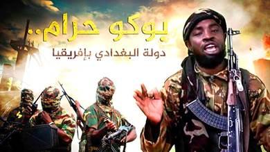 السودان يعلن القبض على 6 اشخاص يشتبه بانتمائهم لبوكو حرام