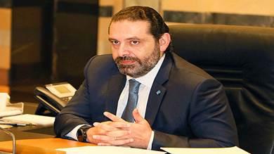 رئيس حكومة تصريف الأعمال في لبنان سعد الحريري