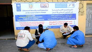 تدشين مشروع تأهيل وتنمية قدرات السجناء وإكسابهم الحرف والمهن