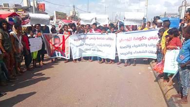 تظاهرات في عدن تطالب برحيل رئيس الحكومة