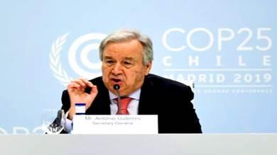الامم المتحدة غير قادرة على تأكيد ضلوع إيران بهجمات أرامكو