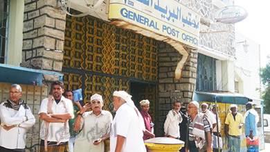 متقاعدون عسكريون وأمنيون: تم إقصاؤنا من قِبل الهالك صالح والشرعية التي لم تنفذ قراراتها