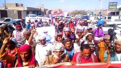 مسيرة جماهيرية بالمحفد تأييدا للقوات الجنوبية ورفضا لمليشيات الإصلاح