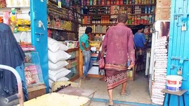 مواطنون بأبين: ارتفاع حاد في أسعار الأغذية وغياب تام للرقابة