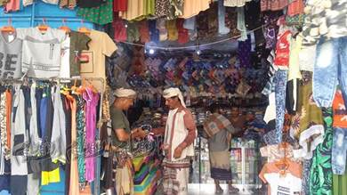 ملابس العيد في أبين.. غلاء غير مسبوق