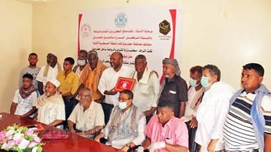 توقيع اتفاقية استثمار منشأة نادي شباب روكب الرياضي