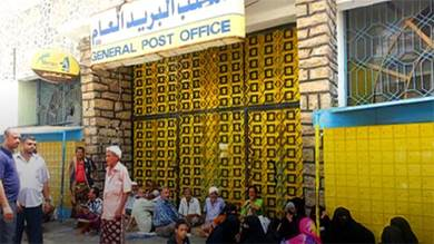مدير بريد عدن لـ«الأيام»: نريد تأسيس عاصمة لتلافي الأخطاء لا لممارسة احتكار صنعاء
