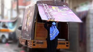 """مالكة أول """"عربة طعام متنقلة"""" باليمن: """"ناشيونال جيوجرافيك"""" ألهمتني"""