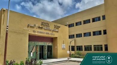 البرنامج السعودي يزود قطاع الصحة بعدن بأحدث الأجهزة والأنظمة الإلكتروميكانيكية