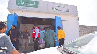 إغلاق ورش ومخابز مخالفة بمنطقة العريش بعدن