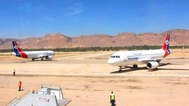 اليمنية تؤكد إمكانية رفدها بطائرات جديدة خلال الفترة القادمة