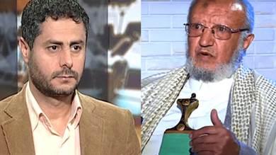 الإصلاحي شرف الدين والحوثي محمد البخيتي