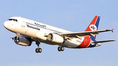 إحدى طائرات الخطوط الجوية اليمنية
