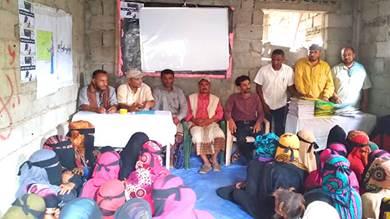 افتتاح مركز محو الأمية للنساء المهمشات بردفان